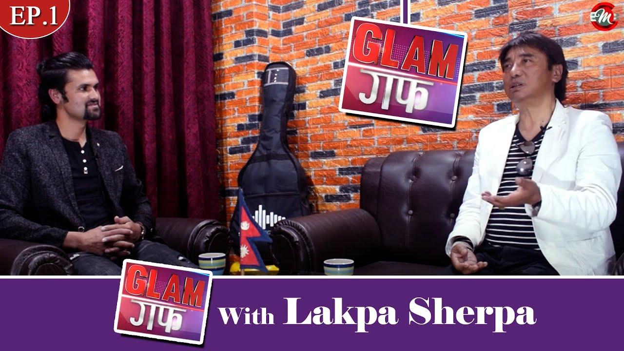 २५ वर्ष सोल्टी होटलमा गजल गाए- लाक्पा शेर्पा
